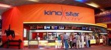 Kinostar City в ТЦ Радуга