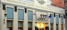 Малый драматический театр в питере