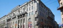 Санкт – Петербургская государственная филармония джазовой музыки