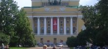 Театр балета К. Тачкина в санкт петербурге