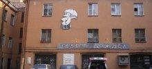 Театр дождей в Спб