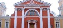 Театр «Мальтийская капелла» в санкт петербурге