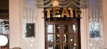 Театр Марионеток в Санкт-Петербурге