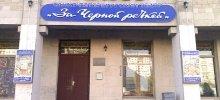 Театр «За Черной речкой» в питере