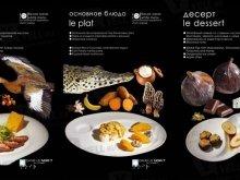«Черный ресторан» или «Dans le noir?» в Санкт Петербурге